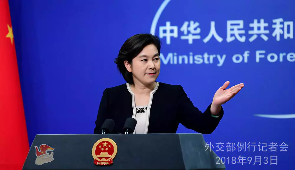 刘强东性侵案:案件还在调查 律师称起诉可能性小