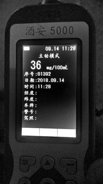 """吃网红""""故宫黄酒雪糕"""",会测出酒驾吗?"""