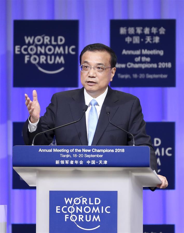李克强:在新工业革命中壮大世界经济发展新动能