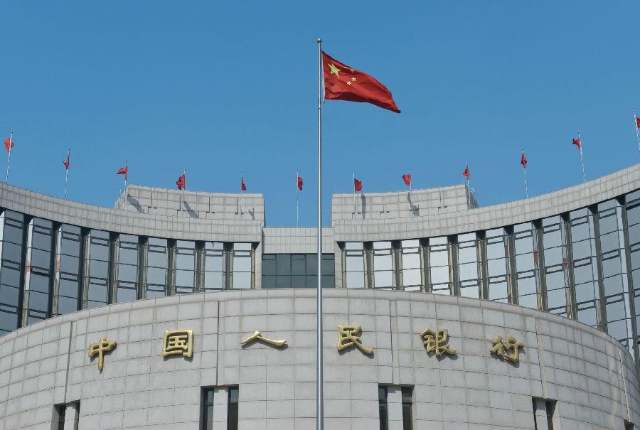 央行宣布今年第四次下调存款准备金率