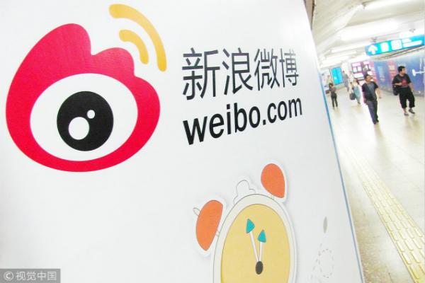 新浪微博暂停对不满14周岁者开放注册功能