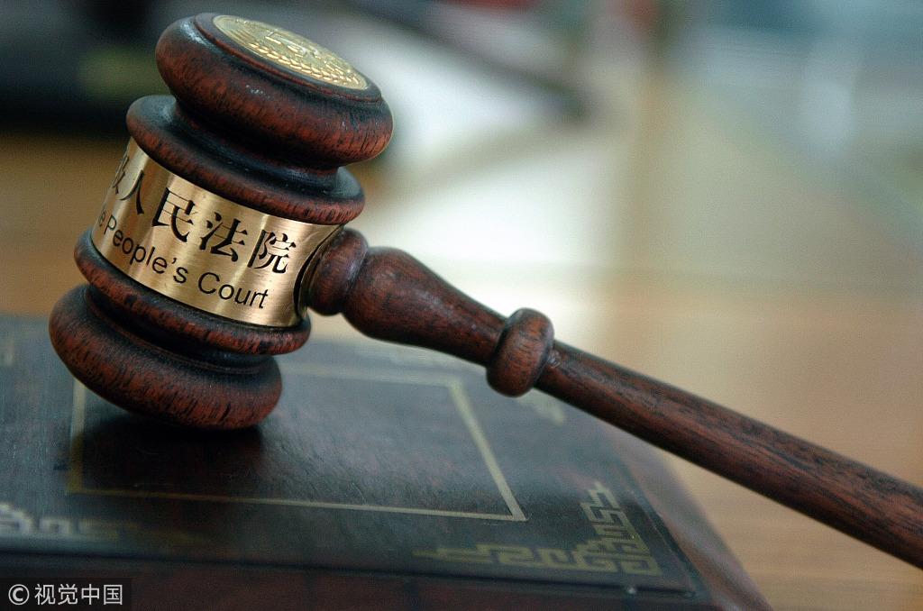 上海法院为进口博览会设立专门法庭
