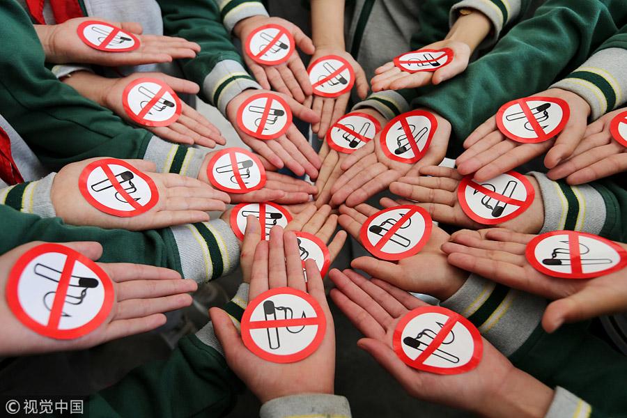 北京加大控烟力度:违法吸烟将纳入信用档案