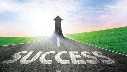 成功不是偶然的