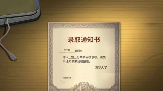 游戏《中国式家长》走红:花式体验养娃经历,真实又扎心