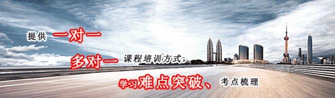 学大教育朝晖校区——杭州市下城区文晖路129号(地铁打铁关站、文晖大桥西公交站旁)
