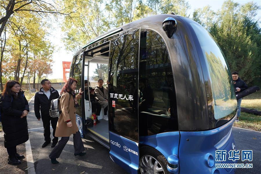 无人巴士、智能步道——人工智能主题公园来了
