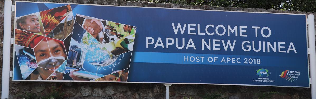 APEC莫尔兹比港会议看点前瞻