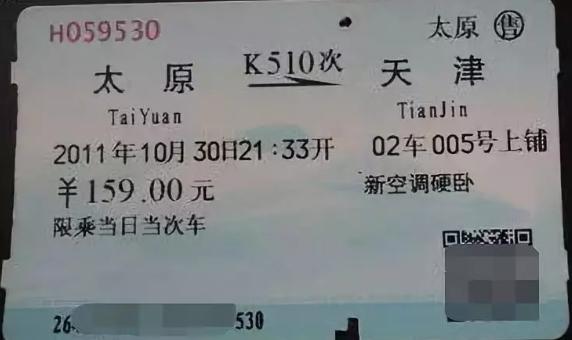 明年起,高铁将告别纸质车票
