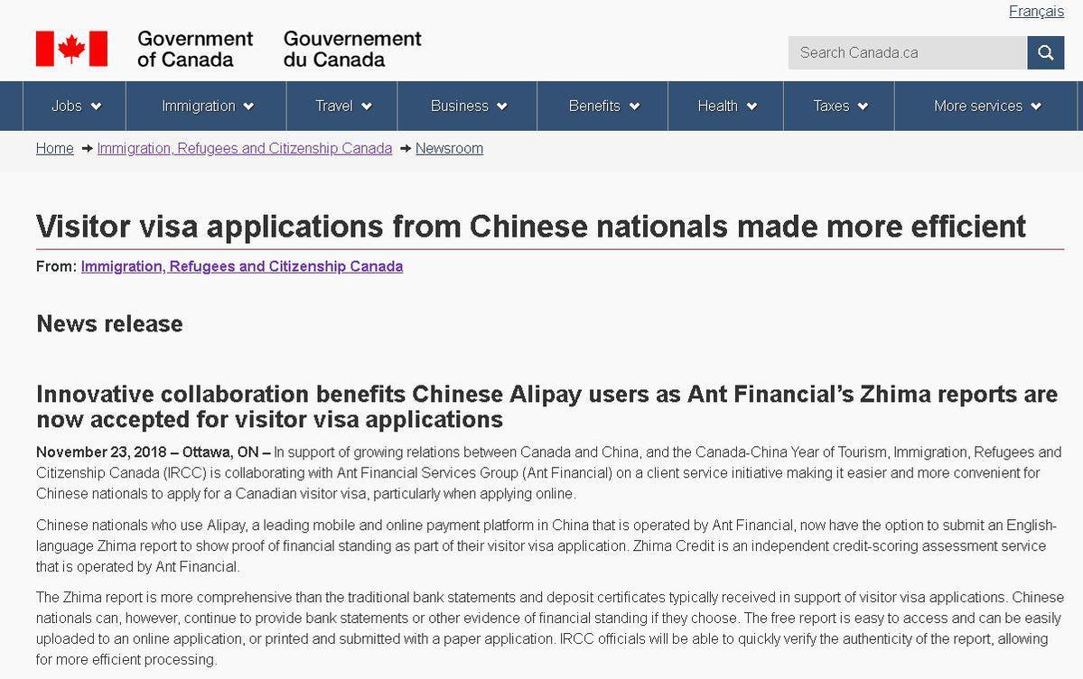 芝麻信用分可用作加拿大签证申请财力证明