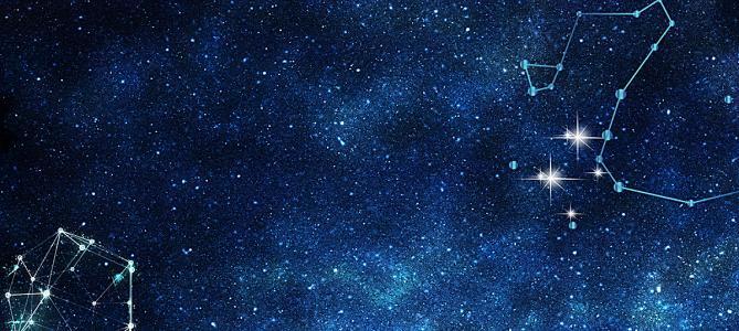 什么是星座?