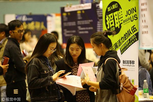 教育部明确19项举措促进高校毕业生就业创业