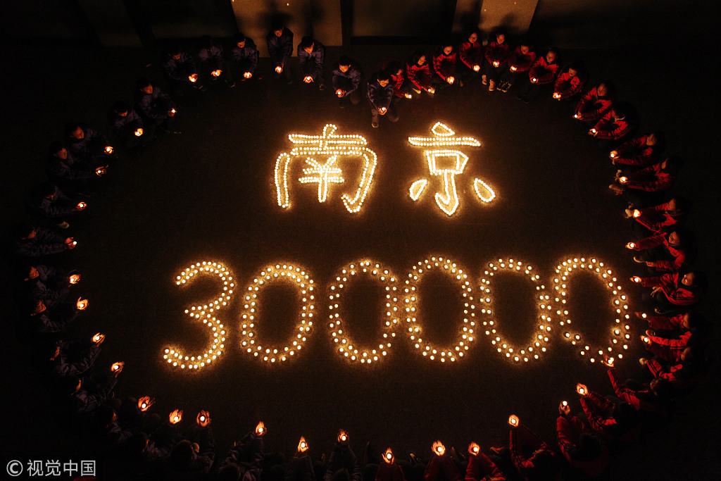 第五个国家公祭日 《南京市国家公祭保障条例》正式实施