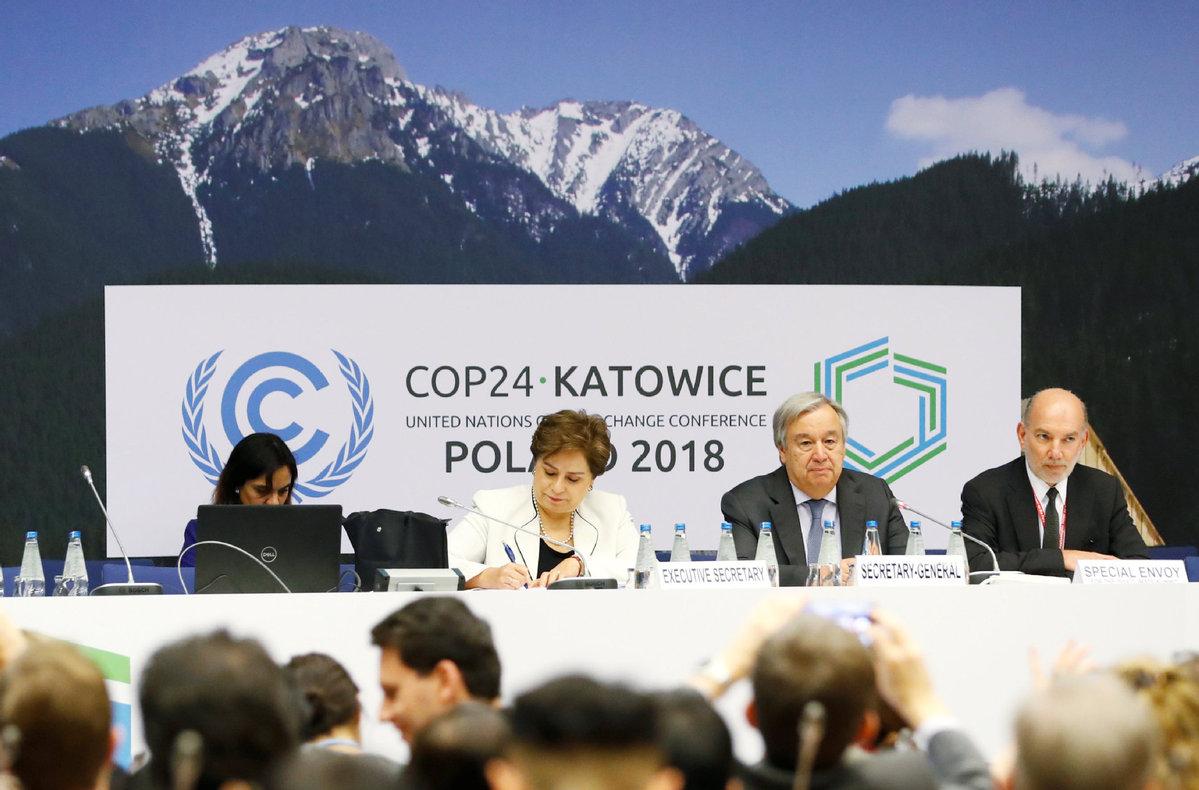 联合国气候大会达成巴黎协定实施细则