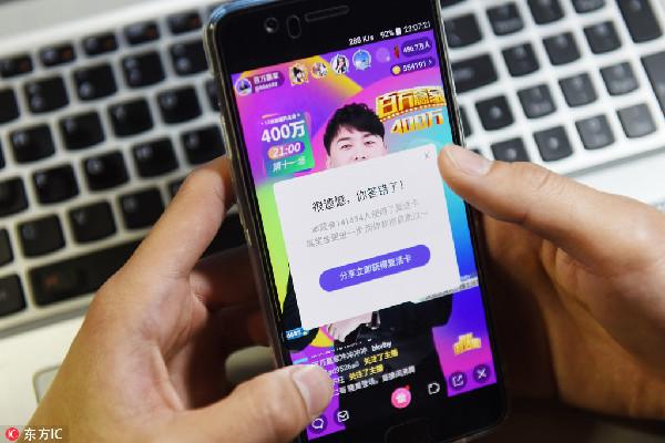 汉语盘点:2018中国媒体十大新词语