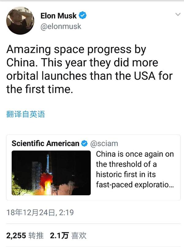 中国2018年度航天发射次数首次独居全球第一
