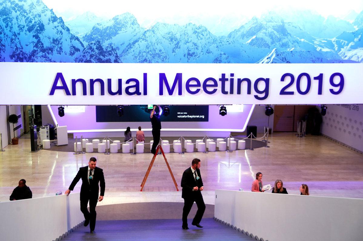 全球化4.0:达沃斯世界经济论坛年会议题前瞻