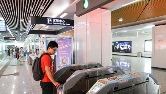 北京地铁推出定期电子票 短期停留的乘客不用排队买票了