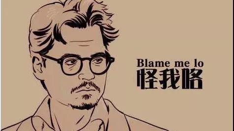 你引以为豪的English,其实是土到没朋友的Chinglish!