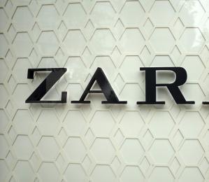 Zara换了个logo,网友对此并不感冒