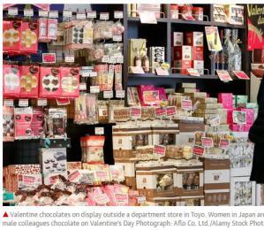 日本女性抵制情人节送礼传统