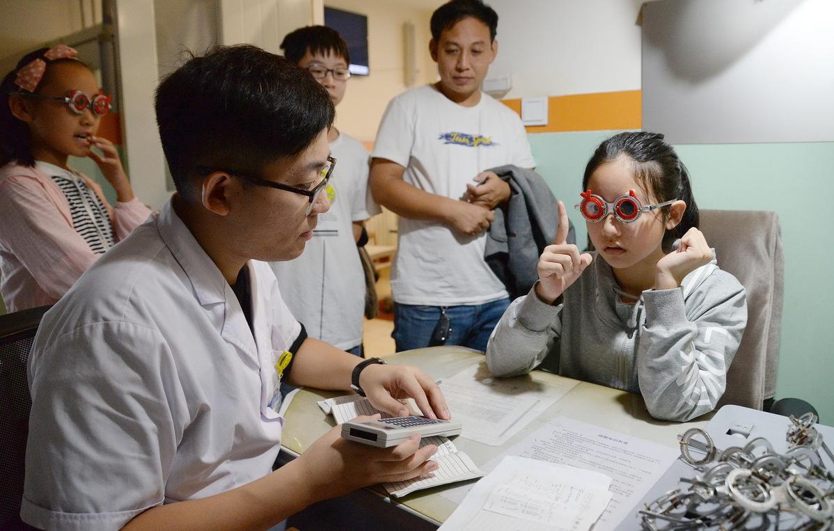 浙江拟禁止老师用APP布置作业 儿童近视率纳入政府考核