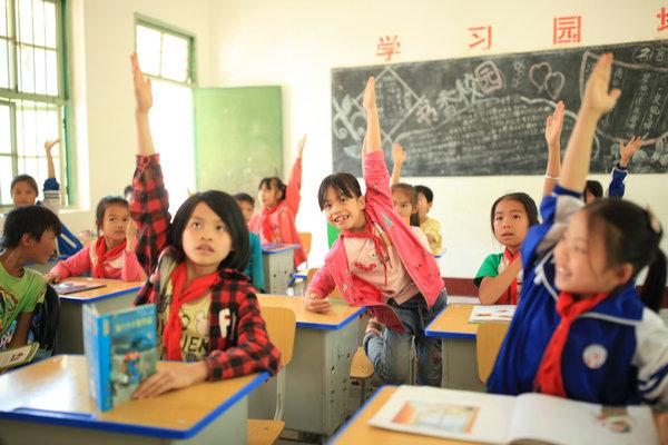 《中国教育现代化2035》发布 部署十项战略任务