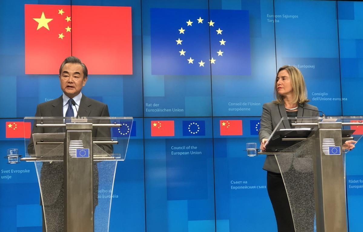 王毅谈习近平主席即将开启欧洲之旅