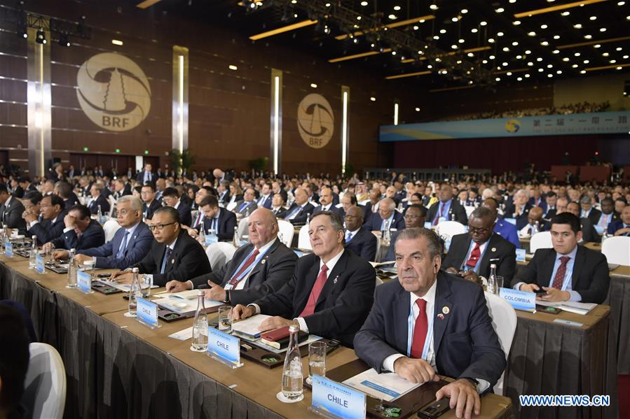 """第二届""""一带一路""""国际合作高峰论坛开幕 习近平讲了这些"""