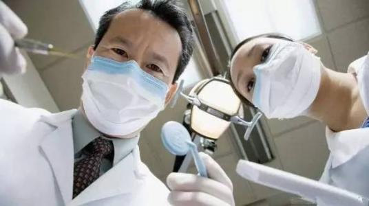 [双语]不是所有的蛀牙都需要钻孔的