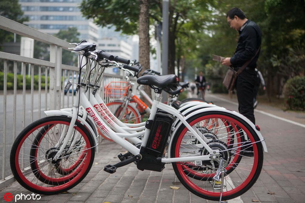 六部门联合发文 共享单车押金退款周期不得超过两个工作日