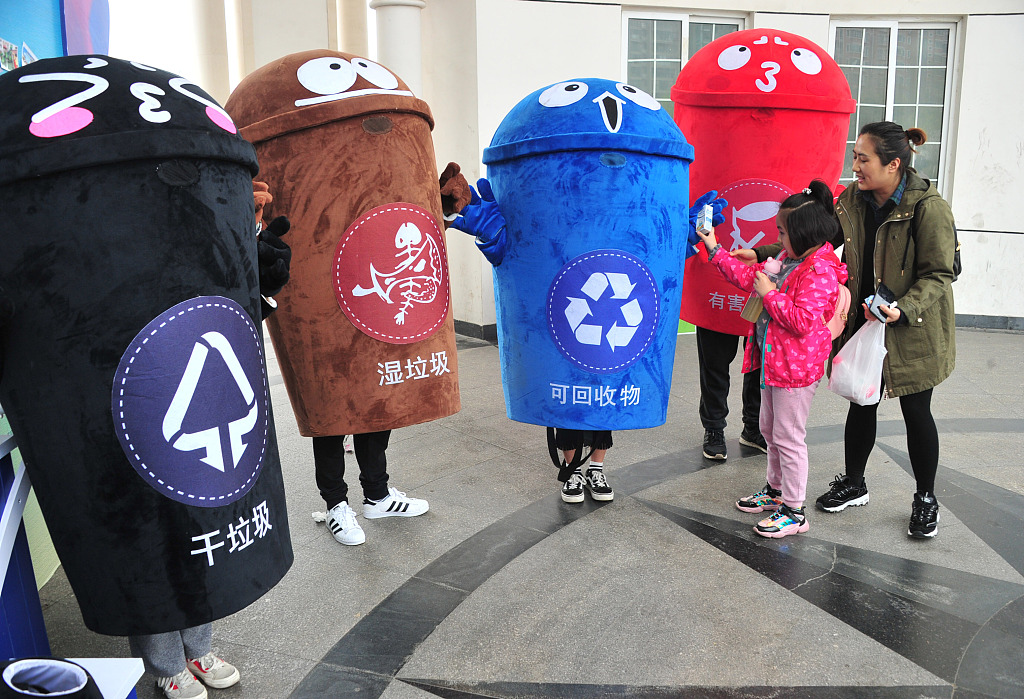 上海7月1日进入垃圾强制分类时代 拒不分类者将受罚