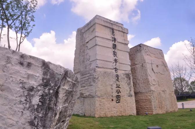 良渚古城遗址申遗成功 实证中华五千年文明史