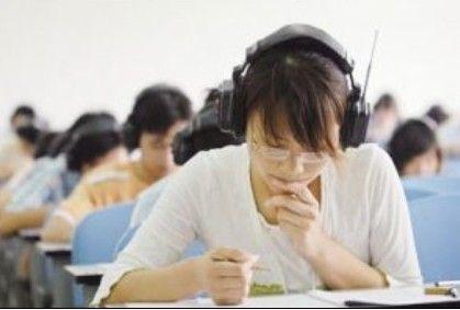 英语四六级听力