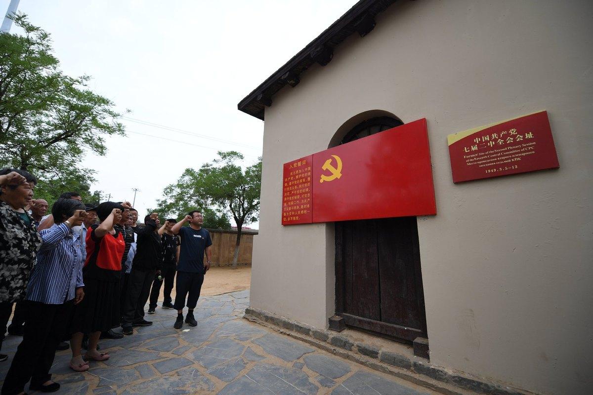 每日一词∣党的政治建设 political work of the Communist Party of China