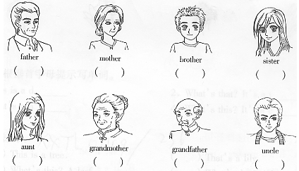 图片[2]-如何提高英语听力?-小e英语课堂