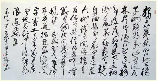 高中语文新教材古诗文占近一半 20篇要求背诵