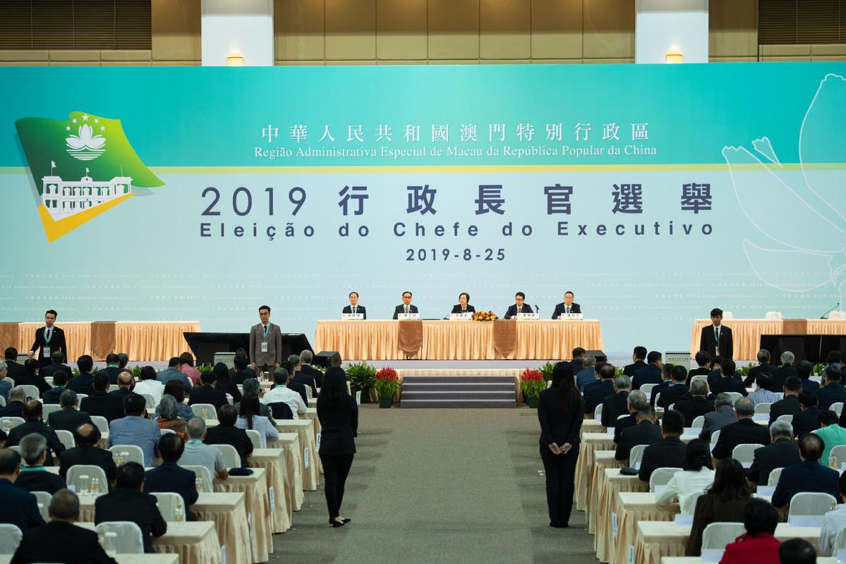 每日一词∣一国两制,澳人治澳 one country, two systems and the people of Macao governing Macao