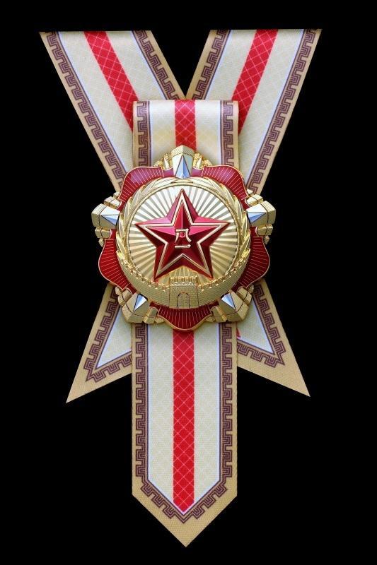 """""""共和国勋章""""和国家荣誉称号建议人选公示 屠呦呦、袁隆平等入选"""