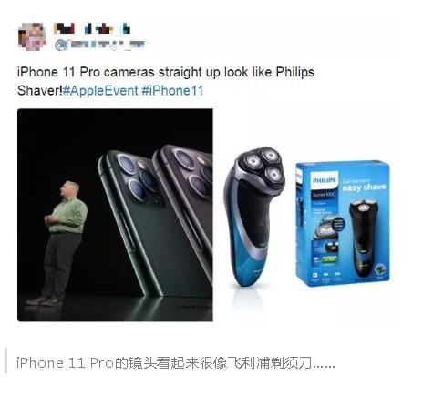 """苹果2019秋季发布会:传说中的""""浴霸三摄""""亮相"""