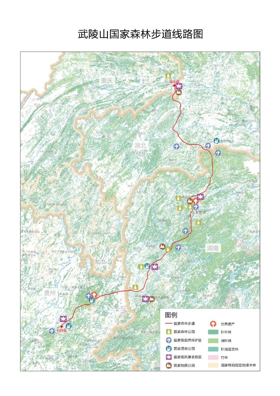 我国新增3条国家森林步道 全程3466公里