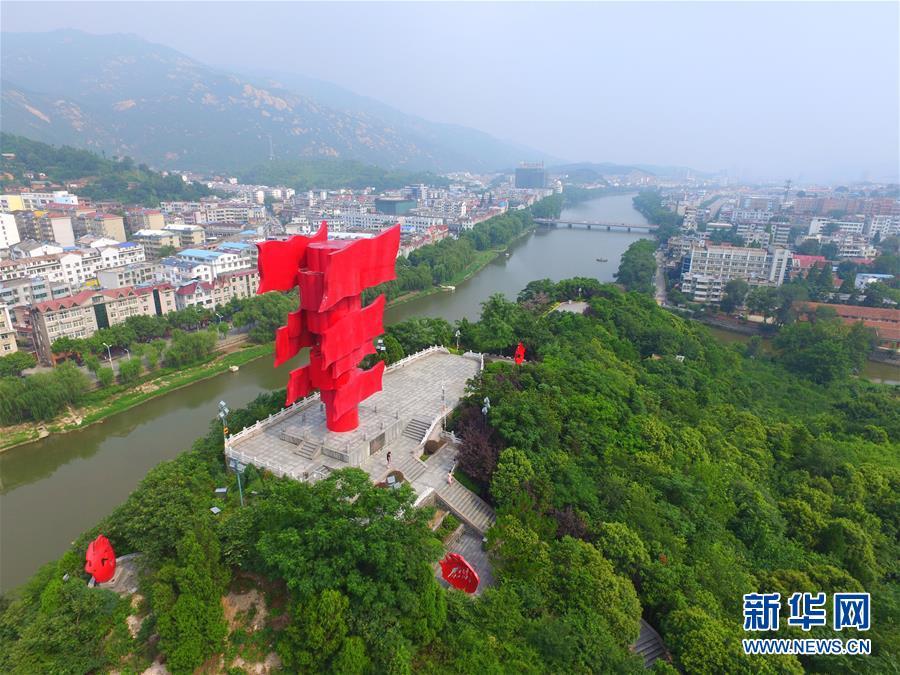 每日一词∣红色政权 red political power