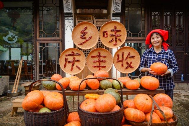 每日一词∣中国农民丰收节 Chinese Farmers
