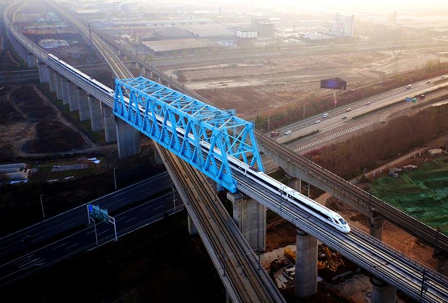 每日一词∣交通强国 a country with strong transportation network