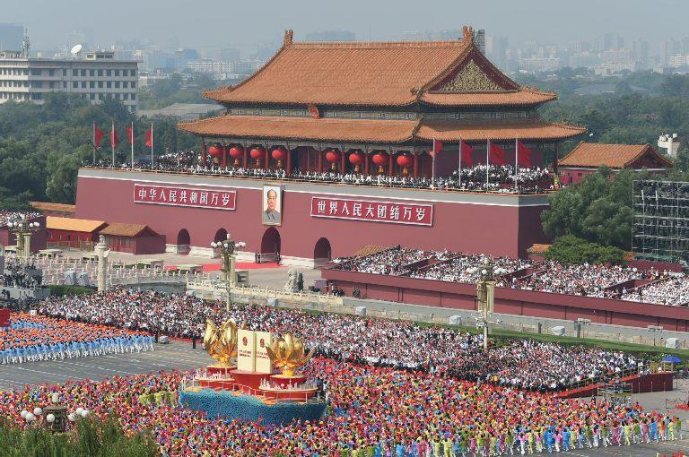 每日一词 ∣中华人民共和国成立70周年 the 70th anniversary of the founding of the PRC