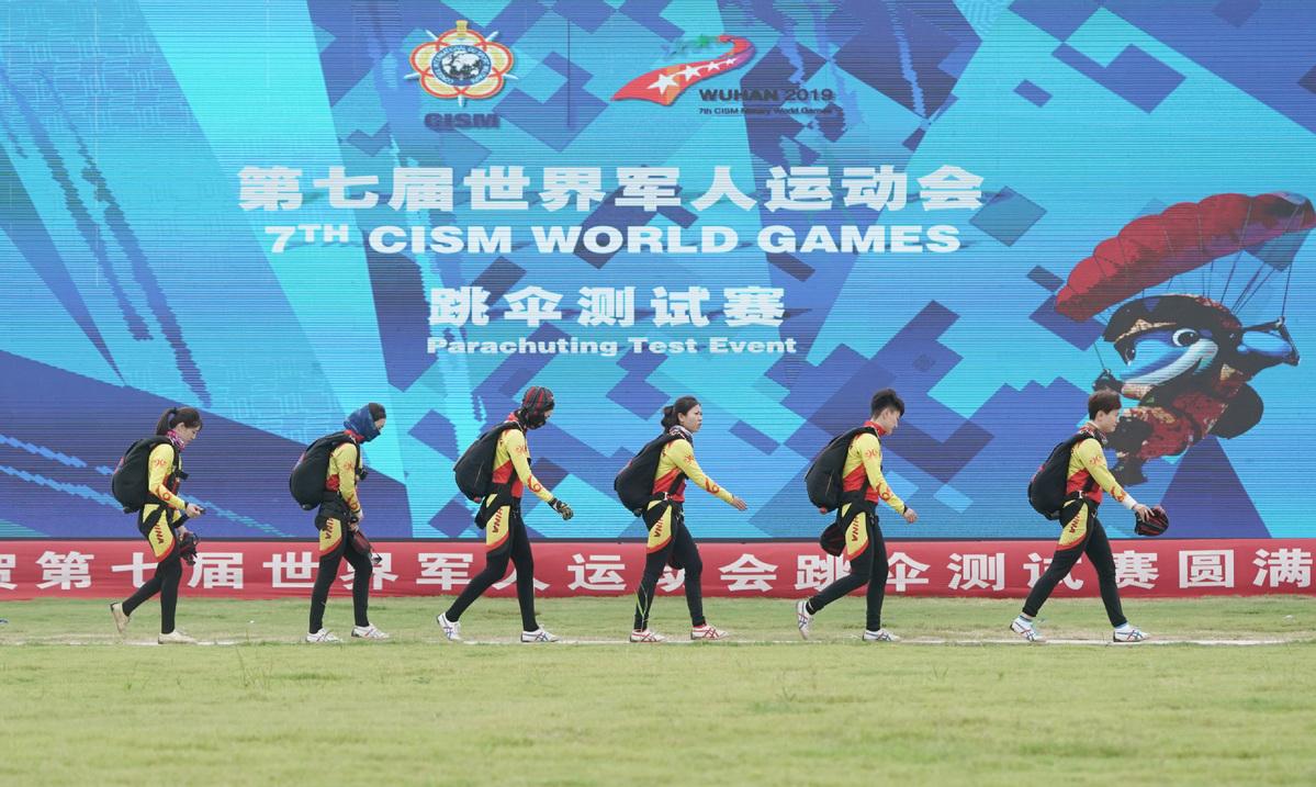 每日一词∣世界军人运动会 CISM Military World Games