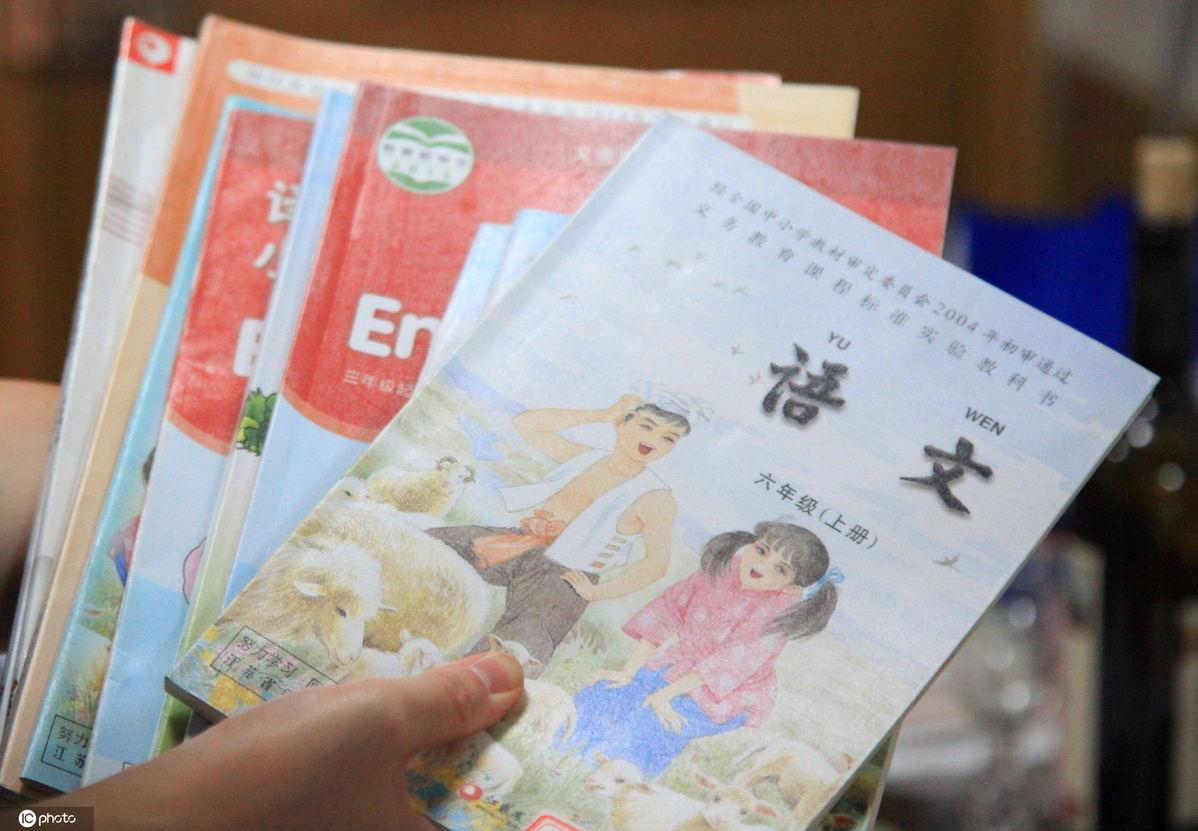 教育部等四部门:中小学校不得强制学生使用塑料书皮