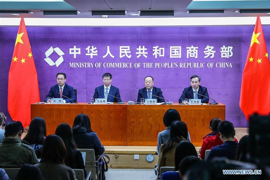 第二届中国国际进口博览会11月5日开幕