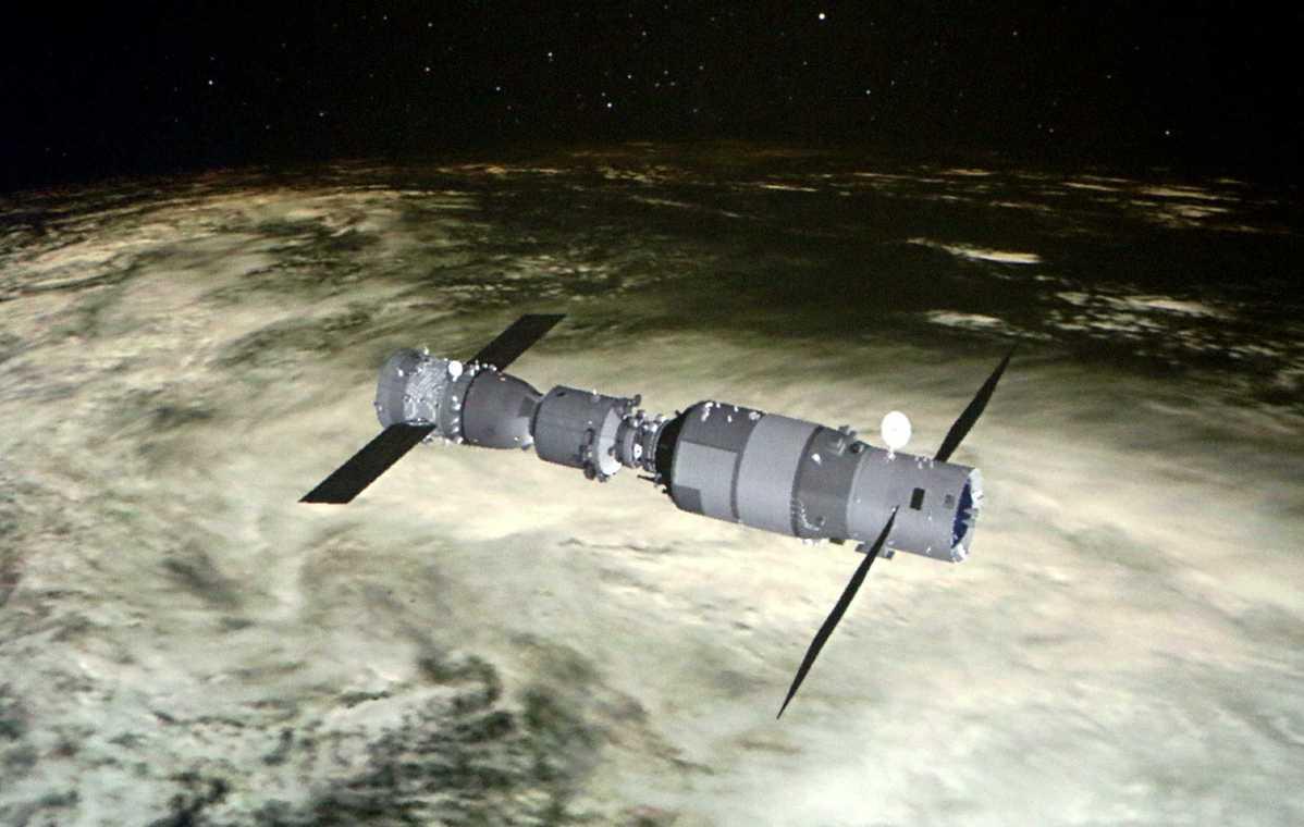 每日一词∣载人航天工程 manned space program