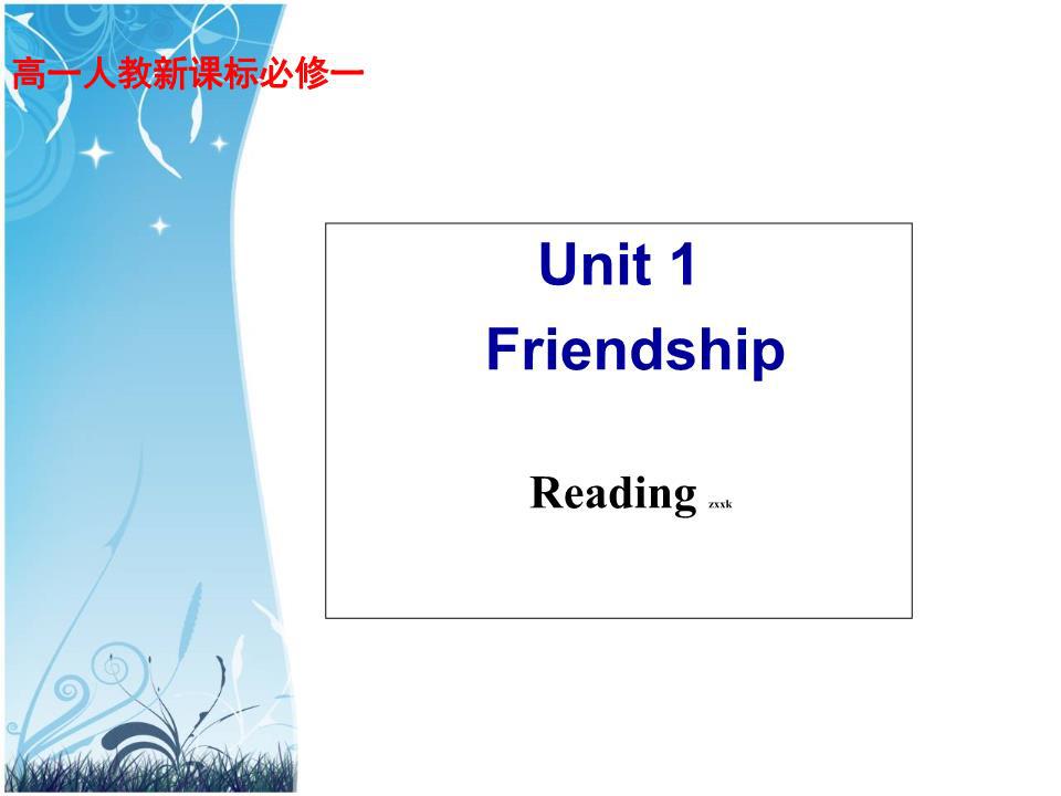 看完高一英语课件,给大家介绍几个学习英语的好方法